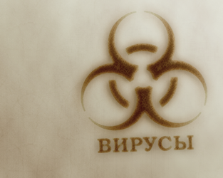 Biohazard by qvasi
