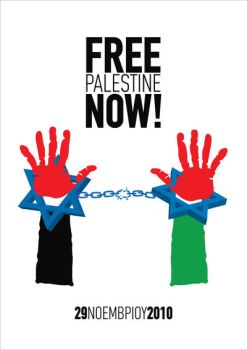 29 NOVEMBER FREE PALESTINE 2 by coclodo