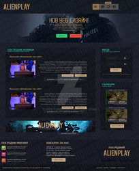 ALIENPLAY by gdstudbg