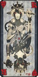 Augen Auf: King of Hearts by yuumei