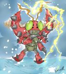 Tentomon by Poka-SorM