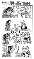 MANGA A battle of words by nosuku-k
