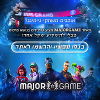 Banner Design - MajorGame - SOLD by MorBarda