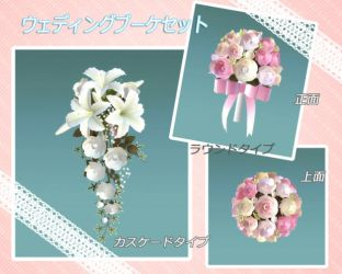 Flower Bouquet Wedding DL by mmdcollection
