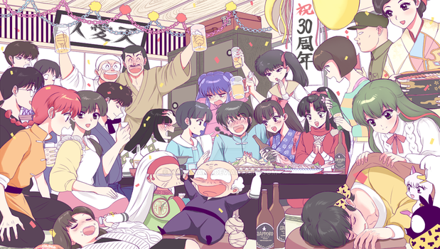 Ranma1/2 30th Anniversary by WXdeviant