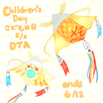 May Manakite DTA - Children's Day by miraku-memo