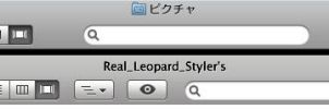 Real_Leopard_Styler TB by REO-2007