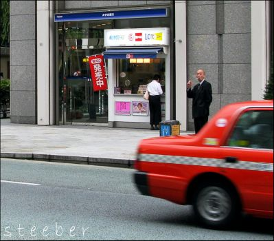 Ginza Loto and Smoker 2008 by steeber