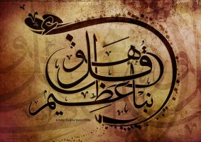 Arabic Calligraphy2 by Telpo