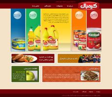 Kimball website by xeitoon