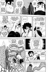 IPODODBOY Chapter 2: Member of marumura PAGE: 03 by MustaYaki