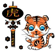 Year of the Tiger by fablespinner