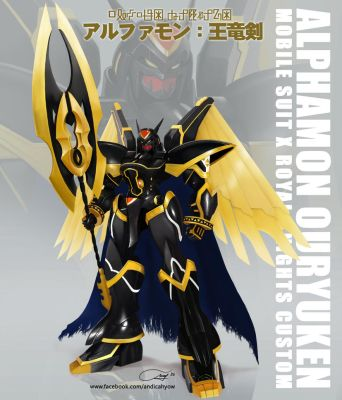 Alphamon Ouryuken - Mobile Suit Custom by andicahyow