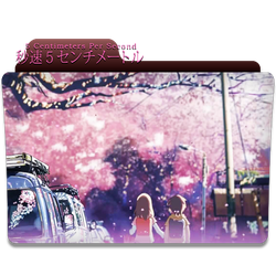5 Centimeter Per Second by HiTsMaN