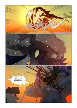 Recall the Time of No Return[Eng] - page 252 by GashibokA