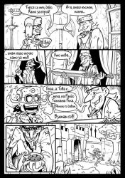 Hero_In Motion_Page 3 by Lord-Dragon-Phoenix