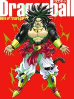 commission - Super saiyan 4 Broly by turtlechan