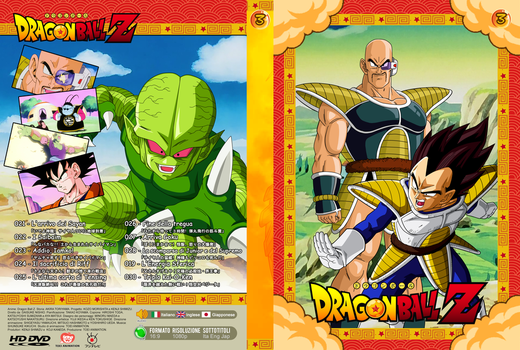 Dbz-cover-3 by DarkGiuseppe17