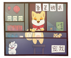 [ Strudel DTA ] Year of the Dog(e) by jenbeary