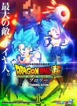 DragonBall Super: Broly (ULSW2) by qsab101