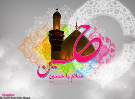 imam hussain by Syed-Hasan-Jaan