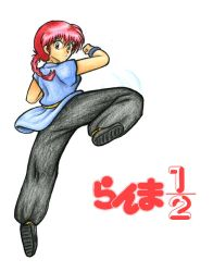 Here's Ranma by Blue-Fox