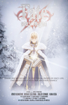 Fate/Stay Night [Poster] by PlushGiant