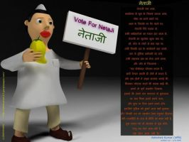 Mr. Politician - with Poem by AbhishekKr