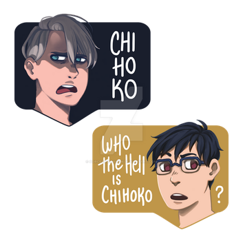 Who the Hell is CHIHOKO? by SorceressDream