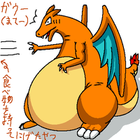 Fat Charizard by ensiryu