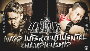 NJPW Dominion. by LastSurvivorY2J