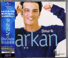 Tarkan | Simarik Album Collection | Japanese Ver. by Tarkanistan