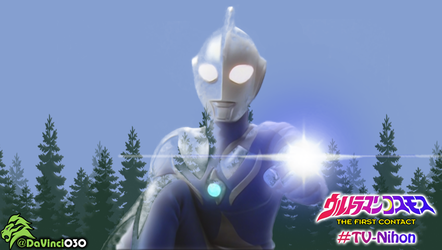 Ultraman Cosmos: The First Contact Splash by DaVinci030