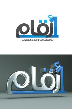 ARKAM logo - Option A by waelation