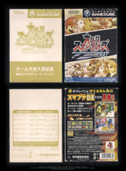 High Resolution Scans of Japanese Melee Sleeves by ConnorRentz