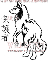 Protector Wolf Tattoo by WildSpiritWolf