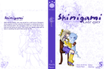 Autoshoujo Cover Contest SCE by hiei14