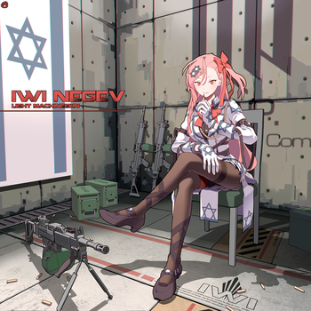 Negev, colored. by Circle-A