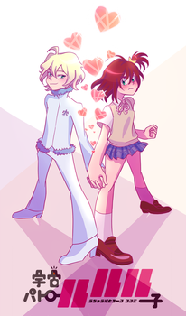 Luluco by LEmoNmerANGuE