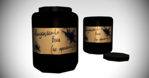 BEN's jar [DL] by AineHosi