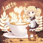 Latte by Minari23