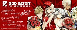 HAPPY 7th ANNIVERSARY TO GOD EATER! by YuGiOh5DsDuelist