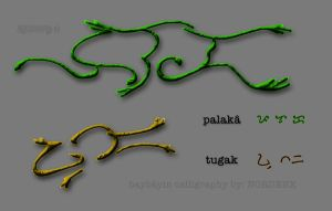 Baybayin Frogs by Nordenx
