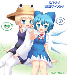 Touhou - Suwako And Cirno by KANE-NEKO