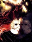 The Mask by Metalnico