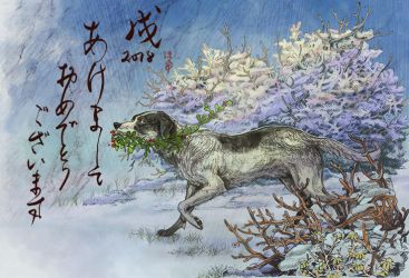 Year of the Dog by Avoice
