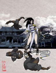 Bushido The Path Of Honor Cover by KanonFodder