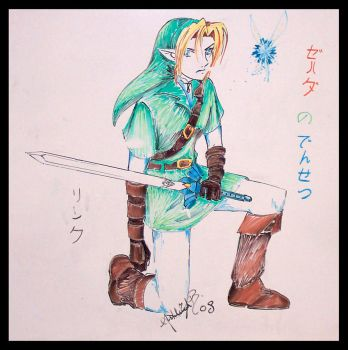 White Board Link by UNIesque