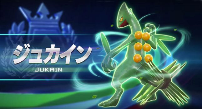 Pokken Tournament Sceptile Graphic (High Res) by pimmermen