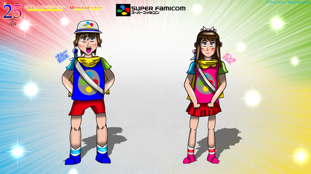MM - Super Famicom outfits by BlueMario1016